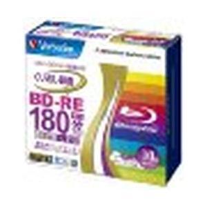 バーベイタム BD-RE 録画用 130分 1-2速 10枚 VBE130NP10V1  1