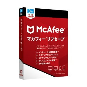マカフィー マカフィー リブセーフ 3年版(対応OS:その他) 目安在庫=○