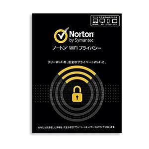 シマンテック 【同時購入対象商品】ノートン WiFi プライ...