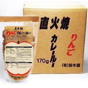 岩木屋 青森の味!直火焼りんごカレールー 170g【10個セット】 特産品 compmoto-y