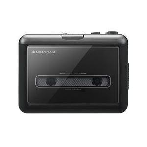 グリーンハウス カセットテープ変換プレーヤー microSDタイプ ブラック GH-CTPB-BK メーカー在庫品|compmoto