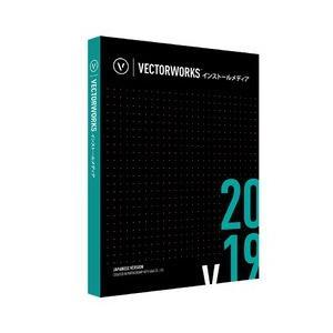 エーアンドエー Vectorworks 2019 インストールメディア(USB)(対応OS:WIN&MAC) 目安在庫=△|compmoto