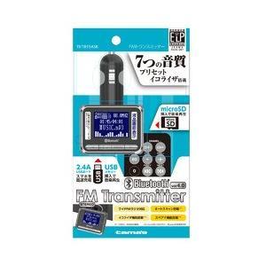 多摩電子工業 Bluetooth FMトランスミッター microSD/USBメモリー対応 TKTB...