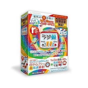 マグノリア ラジ録11 Windows版 目安在庫=△|compmoto