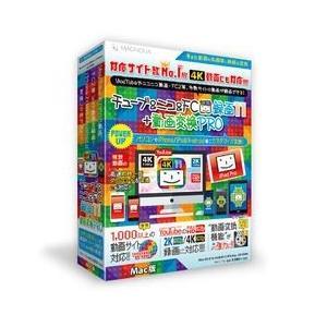 マグノリア チューブ&ニコ&FC録画11+動画変換PRO Windows版 目安在庫=△|compmoto