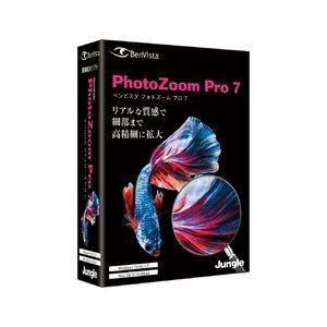 ジャングル PhotoZoom Pro 7(対応OS:WIN&MAC) 目安在庫=△|compmoto