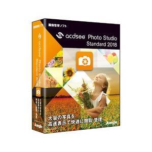 ジャングル ACDSee Photo Studio Standard 2018(対応OS:その他) 目安在庫=△|compmoto