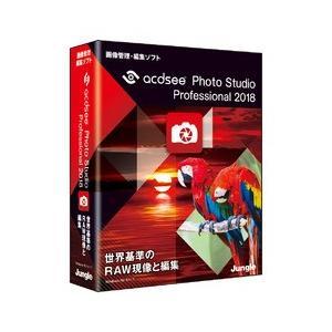 ジャングル ACDSee Photo Studio Professional 2018(対応OS:その他) 目安在庫=△|compmoto