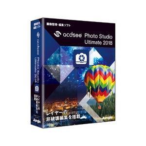 ジャングル ACDSee Photo Studio Ultimate 2018(対応OS:その他) 目安在庫=△|compmoto