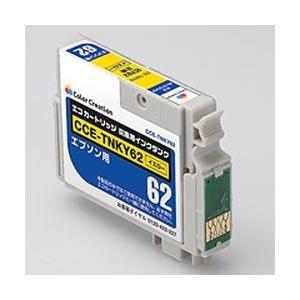 エレコム 汎用エコカートリッジ/ICY62/イエロー CCE-ICY62 メーカー在庫品|compmoto