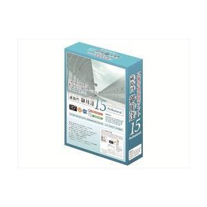 オリンパス 蔵衛門御用達15 Professional 5ライセンス SWW-5302(対応OS:その他) 目安在庫=△|compmoto