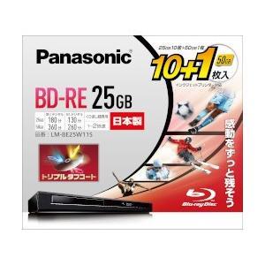 パナソニック 録画用2倍速ブルーレイディスク(...の関連商品7