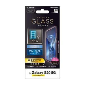 エレコム Galaxy S20 5G フルガラスフィルム 0.33mm ブルーライトカット BK 目安在庫=△|compmoto