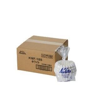 KALITA (カリタ) KWF-185(100P) 目安在庫=△ compmoto