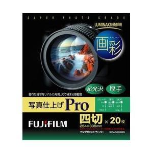 富士フイルム WP4G20PRO インクジェット...の商品画像