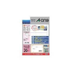 エーワン ニュースタンダードプリンタ用紙ラベル...の関連商品3