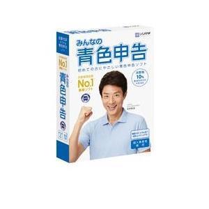 ソリマチ みんなの青色申告20 消費税改正対応版(対応OS:その他) メーカー在庫品|compmoto