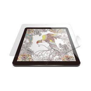 エレコム 9.7インチiPad Pro/保護フィルム/ペーパーライク反射防止タイプ メーカー在庫品 compmoto