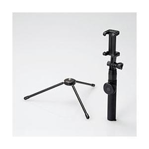エレコム Bluetooth自撮り棒 三脚付/ブラック P-SSBTBK メーカー在庫品|compmoto