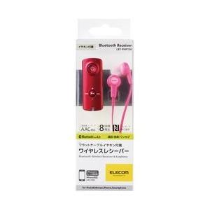 エレコム Bluetooth/AV用レシーバ/ヘッドホン付/NFC・AAC対応/ピンク メーカー在庫品|compmoto