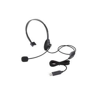 エレコム USBヘッドセットマイクロフォン/片耳オーバーヘッド/1.8m/ブラック メーカー在庫品|compmoto