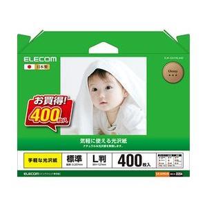 エレコム 光沢写真用紙/手軽な光沢紙/L判/400枚 EJK-GAYNL400 メーカー在庫品 compmoto
