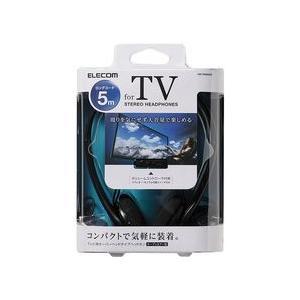 エレコム テレビ用ヘッドホン/オーバーヘッド/φ30mmドライバ/ブラック メーカー在庫品|compmoto