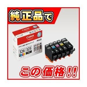 Canon キャノン BCI-326+325/5MP インクタンク マルチパック 目安在庫=○|compmoto