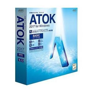ジャストシステム ATOK 2017 for Windows [ベーシック] 通常版 目安在庫=○|compmoto