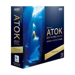 ジャストシステム ATOK 2017 for Mac [プレミアム] 通常版 目安在庫=○|compmoto