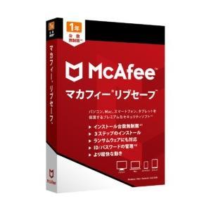 マカフィー マカフィー リブセーフ 1年版(対応OS:その他) 目安在庫=○