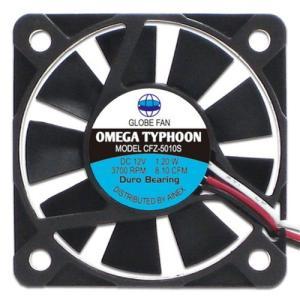 AINEX アイネックス CFZ-5010SA OMEGA TYPHOON 50mm 薄型超静音タイプ 3700rpm±10%/8.10CFM/17.0dB(A) お取り寄せ|compro