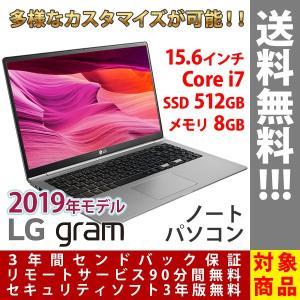 LG gram 15Z990-VA76J ノートパソコン 15.6インチ Core i7-8565U...