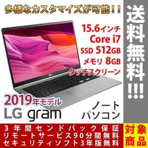 LG gram 15Z990-HA7TJ ノートパソコン 15.6インチ Core i7-8565U...