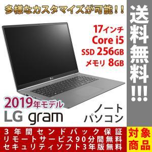 LG gram 17Z990-VA56J ノートパソコン 17インチ ダークシルバー Core i5-8265U SSD 256GB メモリ 8GB Win10Home64bit カスタマイズ可 Office追加可能|compro