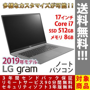 LG gram 17Z990-VA76J ノートパソコン 17インチ ダークシルバー Core i7-8565U SSD 512GB メモリ 8GB カスタマイズ可 Office追加可能|compro