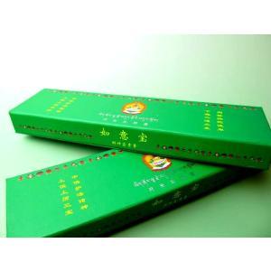 サイズ  1箱120本入り   種類 チベット族秘伝 財神増益香   商品説明  実店舗通常価格 2...