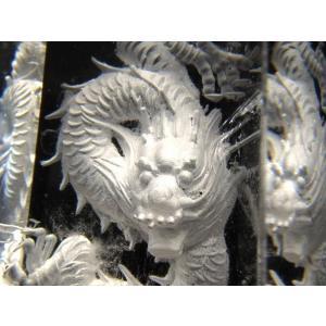 ちょっぴりガーデン入り 龍彫り 水晶ポイント 専用台座付き 高さ108mm 重さ195g 迫力 昇り...