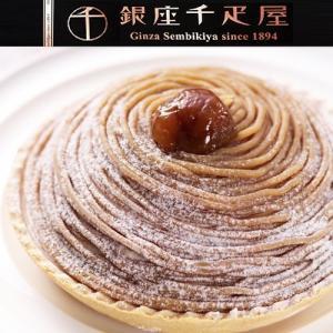 銀座千疋屋 銀座モンブラン ケーキはお歳暮、御礼、内祝い,お祝いに最適です。送料無料