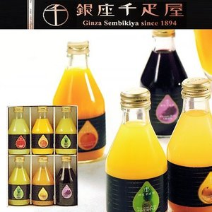 銀座千疋屋 銀座ストレート ジュースはお中元、御礼、内祝い,お祝いに最適です。送料無料
