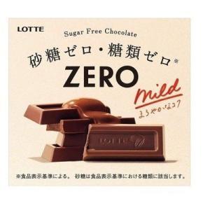 ロッテ ゼロチョコレート50g 10箱 ノンシュガーチョコレート 砂糖ゼロ 糖類ゼロ