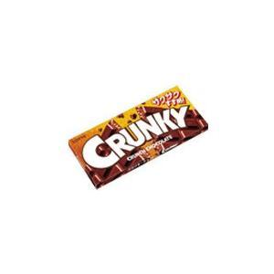 クランキーはサクサクッと軽いモルトパフとなめらかなミルクチョコレートとのバランスが絶妙なチョコレート...