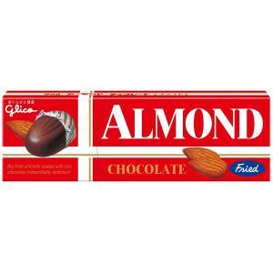 グリコ アーモンドチョコレートフライド  10粒 10箱 大粒アーモンド...