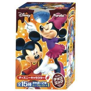 フルタ製菓 チョコエッグ ディズニーキャラクター8 10個入りBOX 食玩 未開封