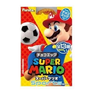 フルタ製菓 チョコエッグ スーパーマリオスポーツ 10個入りBOX 食玩 未開封