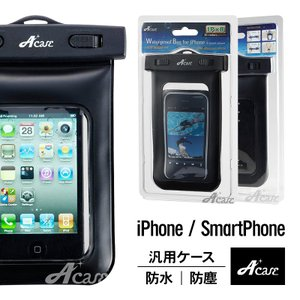 ◆ iPhone5 / GALAXY S III / ARROWS 等にもサイズ対応した、XLサイズ...
