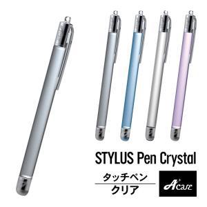 iPhone6s/6s Plus/6/6 Plus 対応 iPhone6s iPhone6 iPhone6s Plus iPhone6 Plus タッチペン Acase タッチペン スタイラスペン  化粧箱 入り  静電容量式 comwap