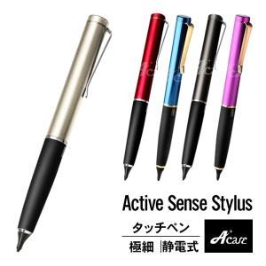 ◆ ペン先わずか2mmの超極細タッチペン  従来のタッチペンのペン先 8mm に対して、わずか2mm...