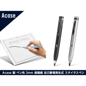 Acase タッチペン Active Sense Pro ペン先 2mm 超極細 スタイラスペン スマホ / タブレット 用 自己静電発生式 スタイラス 国内正規品 comwap