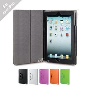 おまかせ便送料無料Acase PU レザーケース for new iPad カバー ケ-ス アイパッド case(スタンド機能・ペンホルダー付 第三世代 iPad 2 第四世代 新しいi comwap